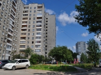 Yekaterinburg, 40 let Oktyabrya st, house 52. Apartment house