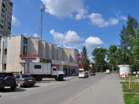"neighbour house: st. 40 let Oktyabrya, house 54. shopping center ""КАНЬОН"""