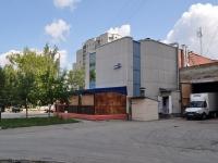 """Екатеринбург, торговый центр """"КАНЬОН"""", улица 40 лет Октября, дом 54"""