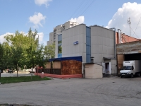 "Yekaterinburg, shopping center ""КАНЬОН"", 40 let Oktyabrya st, house 54"