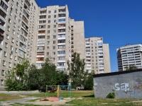 叶卡捷琳堡市, 40 let Oktyabrya st, 房屋 58. 公寓楼
