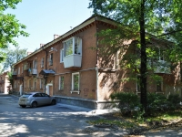 neighbour house: st. 40 let Oktyabrya, house 59. Apartment house