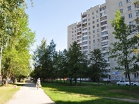 neighbour house: st. 40 let Oktyabrya, house 60. Apartment house