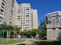 Yekaterinburg, 40 let Oktyabrya st, house 60. Apartment house