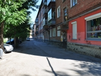 Екатеринбург, улица 40 лет Октября, дом 63. многоквартирный дом
