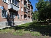 Екатеринбург, улица 40 лет Октября, дом 65А. многоквартирный дом