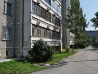 Yekaterinburg, 40 let Oktyabrya st, house 73. Apartment house