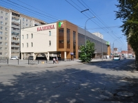 "neighbour house: st. 40 let Oktyabrya, house 75. shopping center ""КАЛИНКА"""