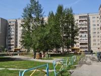 Екатеринбург, улица 40 лет Октября, дом 88. многоквартирный дом