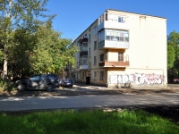 neighbour house: st. Kirovgradskaya, house 1. Apartment house