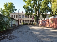 neighbour house: st. Kirovgradskaya, house 3А. nursery school №215