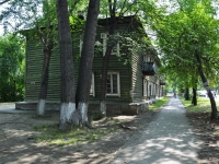 Yekaterinburg, Kirovgradskaya st, house 4. Apartment house