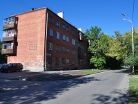 neighbour house: st. Kirovgradskaya, house 5. Apartment house