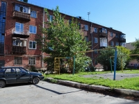 Yekaterinburg, Kirovgradskaya st, house 5. Apartment house