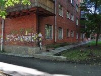 Yekaterinburg, Kirovgradskaya st, house 7. Apartment house