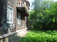 叶卡捷琳堡市, Kirovgradskaya st, 房屋 8А. 公寓楼