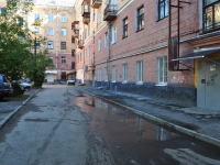 Yekaterinburg, Kirovgradskaya st, house 9. Apartment house