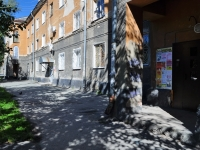 neighbour house: st. Kirovgradskaya, house 19. Apartment house