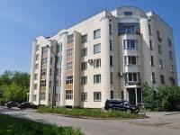 叶卡捷琳堡市, Kirovgradskaya st, 房屋 20. 公寓楼
