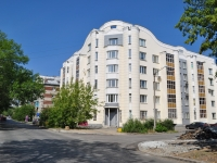 neighbour house: st. Kirovgradskaya, house 20. Apartment house