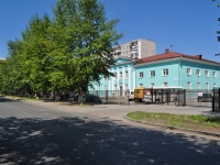 neighbour house: st. Kirovgradskaya, house 30А. sports school ДЮСШ №19