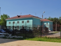 Екатеринбург, спортивная школа ДЮСШ №19, улица Кировградская, дом 30А