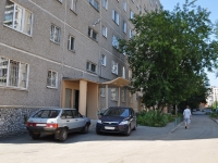 Yekaterinburg, Kirovgradskaya st, house 34. Apartment house