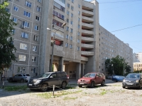neighbour house: st. Kirovgradskaya, house 34. Apartment house