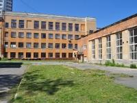 叶卡捷琳堡市, 学校 №68, Kirovgradskaya st, 房屋 40А