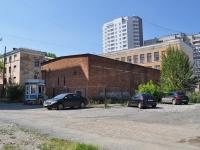 Екатеринбург, школа №68, улица Кировградская, дом 40А