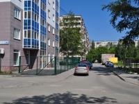 Yekaterinburg, Kirovgradskaya st, house 42. Apartment house