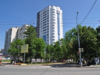 neighbour house: st. Kirovgradskaya, house 42. Apartment house