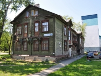 Yekaterinburg, Kirovgradskaya st, house 46. Apartment house