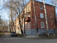соседний дом: ул. Кировградская, дом 49А. многоквартирный дом