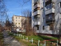 Екатеринбург, улица Кировградская, дом 49Б. многоквартирный дом