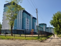 neighbour house: st. Kirovgradskaya, house 50. Apartment house