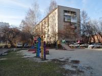 соседний дом: ул. Кировградская, дом 51А. многоквартирный дом