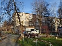 соседний дом: ул. Кировградская, дом 51Б. многоквартирный дом