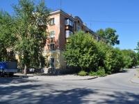neighbour house: st. Kirovgradskaya, house 62. Apartment house
