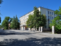 neighbour house: st. Kirovgradskaya, house 66. school №103