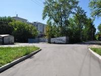 Yekaterinburg, school №103, Kirovgradskaya st, house 66