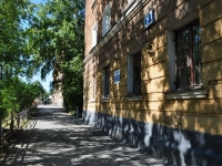Yekaterinburg, Kirovgradskaya st, house 68. Apartment house