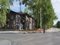 Yekaterinburg, Kalinin st, house 2. Apartment house