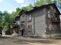 Yekaterinburg, Kalinin st, house 4. Apartment house
