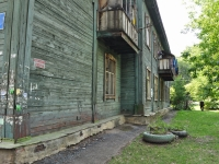 Yekaterinburg, Kalinin st, house 5. Apartment house
