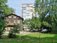 neighbour house: st. Kalinin, house 6. Apartment house