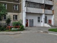 Yekaterinburg, Kalinin st, house 6. Apartment house