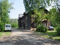 Yekaterinburg, Kalinin st, house 7А. Apartment house