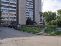 Yekaterinburg, Kalinin st, house 8. Apartment house