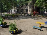 Yekaterinburg, nursery school №478, Звездочка, Kalinin st, house 9А